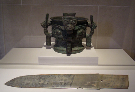 bronze pot and ceremonial halberd, China, Erlitou culture (ca. 1800-1600 BCE) or early Shang dynasty (ca. 1600-1400 BCE), in Freer Gallery