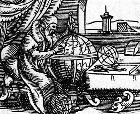 title-page illustration from Aristotle's Problemata (Problemata Aristotelis) Hamburg, 1604