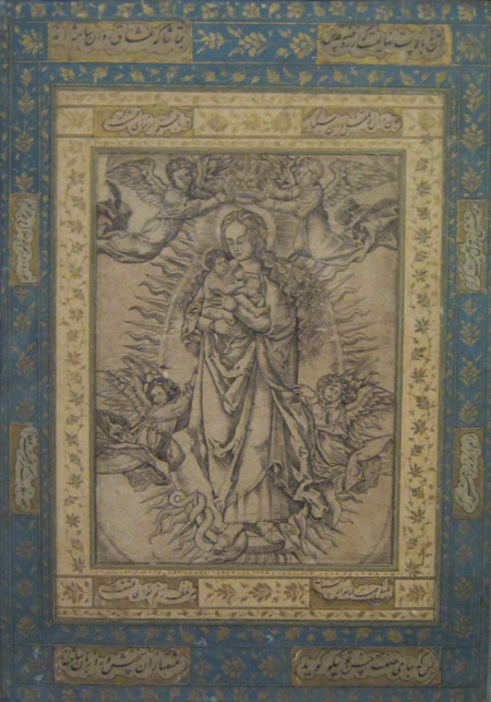 Mary, mother of Jesus, like Buthaynah, beloved of Jamil, modeled virtue in the ancient Islamic world