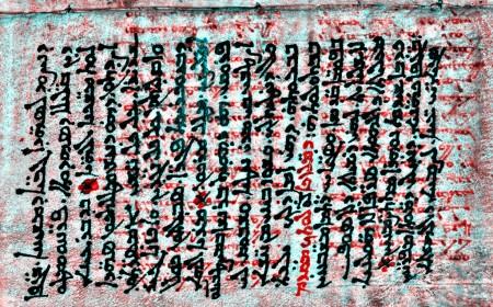 Syriac Galen Palimpsest