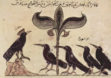 Kalilah and Dimah illustration from 13'th century Arabic manuscript