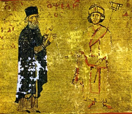 Michael Psellos teaching Byzantine Emperor Michael VII Doukas