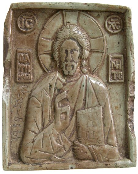icon of Christ Antiphonetes