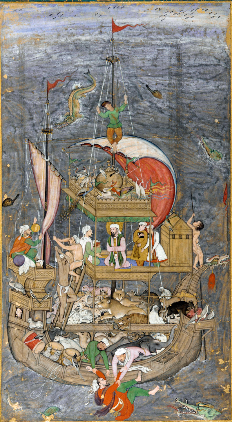 Islamic Noah's ark at sea