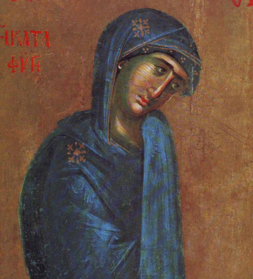 Holy Virgin Kataphigi (of refuge)